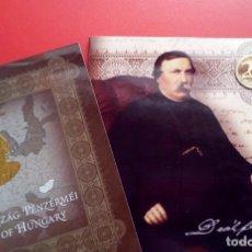 Monedas antiguas de Europa: BONITO BLISTER DE LAS MONEDAS DE HUNGRIA AÑO 2003 ANTES DEL EURO EDICION MUY LIMITADA A 7000 PIEZAS. Lote 87119352