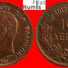 Monedas antiguas de Europa: GRECIA (CRETA) - 10 LEPTA - 1882.A - E.B.C. - ESCASA. Lote 88096320