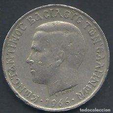 Alte Münzen aus Europa - GRECIA - 5 DRACMA 1966 - MBC - CAT. SCHOEN Nº. 23 - VISITA MIS OTROS LOTES Y AHORRA GASTOS DE ENVÍO - 90133132