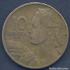 Alte Münzen aus Europa - YUGOSLAVIA - 10 DINARA 1963 -MBC - CAT.SCHOEN Nº. 34 - VISITA MIS OTROS LOTES Y AHORRA GASTOS - 90208688