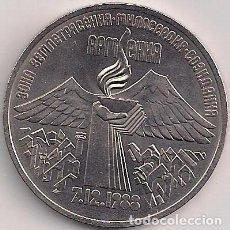 Monedas antiguas de Europa: RUSIA / URSS - 3 RUBLOS 1989 - S/C - KM#234 - ARMENIAN EARTHQUAKE RELIEF. Lote 91825320