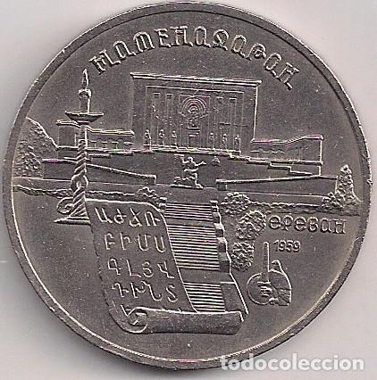 RUSIA / URSS - 5 RUBLOS 1990 - KM#259 - INSTITUTO MATENADARAN DE ANTIGUOS MANUSCRITOS EN EREVÁN (Numismática - Extranjeras - Europa)