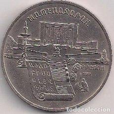 Monedas antiguas de Europa: RUSIA / URSS - 5 RUBLOS 1990 - KM#259 - INSTITUTO MATENADARAN DE ANTIGUOS MANUSCRITOS EN EREVÁN. Lote 91826310