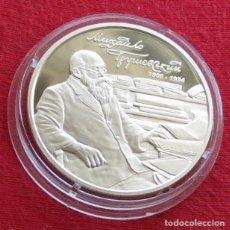 Monedas antiguas de Europa: UCRANIA 2 HR 2016 HRUSHEVSKY. Lote 93153870