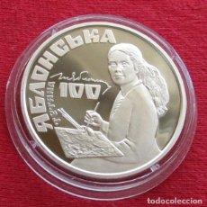 Monedas antiguas de Europa: UCRANIA 2 HR 2017 TATIANA YABLONSKA. Lote 93155575