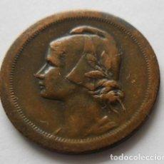Monedas antiguas de Europa: 142 - MONEDA DE PORTUGAL DE 10 CENTAVO DE COBRE. AÑO 1940. CONSERVACION MBC+. Lote 95330643