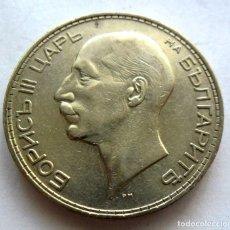 Monedas antiguas de Europa: 699 - MONEDA DE BULGARIA 100 LEVA DE PLATA AÑO 1934. CONSERVACION EBC. Lote 95449355