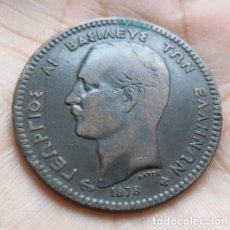 Monedas antiguas de Europa: 167 - MONEDA DE GRECIA-GREECE 10 LEPTA COBRE AÑO 1878 K. CONSERVACION MBC/MBC+. Lote 95450439