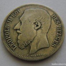 Monedas antiguas de Europa: 26 - RARA MONEDA REY LEOPOLD II BELGICA-DES BELGES 2 FRANCO DE PLATA AÑO 1867. CONSERVACION MBC. Lote 95462815