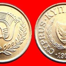 Monedas antiguas de Europa: 1 CENTIMO 1996 SIN CIRCULAR CHIPRE 0392SC COMPRAS SUPERIORES 40 EUROS ENVIO GRATIS. Lote 95649899