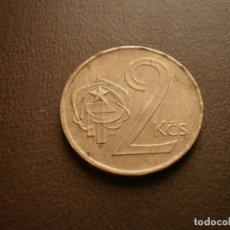 Monedas antiguas de Europa: CHECOSLOVAQUIA 2 CORONAS 1981. Lote 95822647