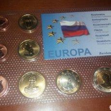 Monedas antiguas de Europa: COLECCIÓN DE MONEDAS DE RUSIA. Lote 95925060