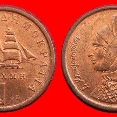 Monedas antiguas de Europa: 1 DRACHMA 1990 GRECIA SIN CIRCULAR 0603SC COMPRAS SUPERIORES 40 EUROS ENVIO GRATIS. Lote 98727954