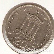 Monedas antiguas de Europa: MONEDA GRECIA. 20 APAXMAI 1076. BC. REF. 4-GRECIA20A-76. Lote 96578671