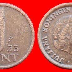 Monedas antiguas de Europa: 1 CENTIMO CENT CENTAVO 1953 HOLANDA 2982T COMPRAS SUPERIORES 40 EUROS ENVIO GRATIS. Lote 98008739