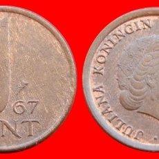Monedas antiguas de Europa: 1 CENTIMO CENT CENTAVO 1967 HOLANDA 2996T COMPRAS SUPERIORES 40 EUROS ENVIO GRATIS. Lote 98010559