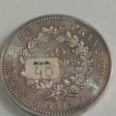 Monedas antiguas de Europa: FRANCIA 50 EBC FRANCOS PLATA AÑO 1977 30 GRAMOS. Lote 98448979