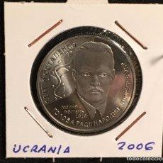 Monedas antiguas de Europa: MONEDA UCRANIA 2006 FLOR DE CUÑO. Lote 98526895