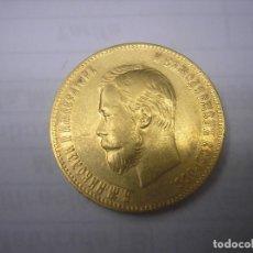 Monedas antiguas de Europa: RUSIA ZARISTA. 10 RUBLOS DE ORO DE 1900. ZAR NICOLAS II. EBC. AB-13. PESA 8,6 GRAMOS. Lote 99137747