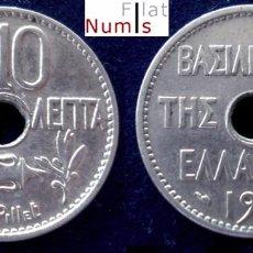 Monedas antiguas de Europa: GRECIA - 10 LEPTA - 1912 - CUPRO-NIQUEL - SIN CIRCULAR. Lote 100027643