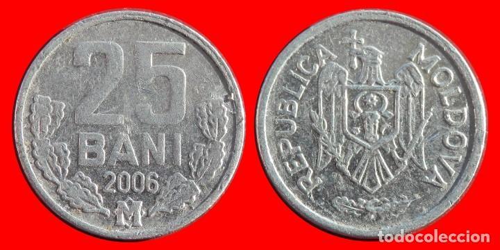 25 bani 2006 номера фальшивых купюр 1000