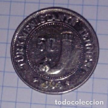 цена монеты 10 рублей 2012