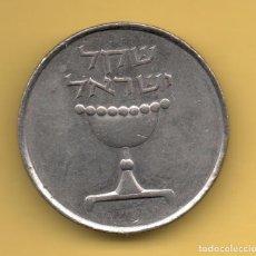Alte Münzen aus Europa - ISRAEL - 1 SHEQEL KM111 - 103611683