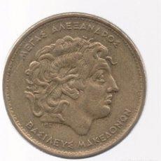 Monedas antiguas de Europa: GRECIA - 100 DRACHMA. Lote 103700931