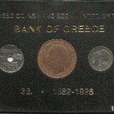 Monedas antiguas de Europa: GRECIA - 7 MONEDAS ANTIGUAS AÑOS 1882 A 1926 CARTERA OFICIAL EMITIDA POR EL BANCO DE GRECIA . Lote 103867595