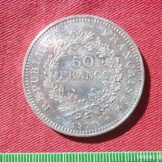 Monedas antiguas de Europa: 50 FRANCS FRANCIA 1979 PLATA 30GR. Lote 103957931