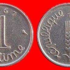 Monedas antiguas de Europa: 1 CENTIMO 1967 FRANCIA 05673T COMPRAS SUPERIORES 40 EUROS ENVIO GRATIS. Lote 104851759