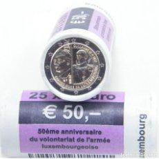 Monedas antiguas de Europa: LUXEMBURGO CARTUCHO ORIGINAL 2 EURO 2017 NACIMIENTO DEL GRAN DUQUE GUILLERMO III. Lote 123304379