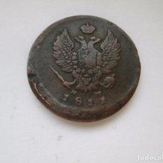 Monedas antiguas de Europa: RUSIA * 2 KOPEKS 1811 * COBRE. Lote 105738639