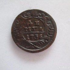 Monedas antiguas de Europa: RUSIA * DENGA 1/2 KOPEK 1736 * COBRE. Lote 105965531