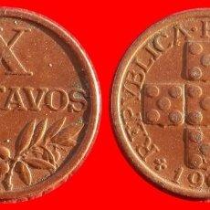 Monedas antiguas de Europa: 10 CENTAVOS 1962 PORTUGAL 06299T COMPRAS SUPERIORES 40 EUROS ENVIO GRATIS. Lote 106223523