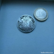 Monedas antiguas de Europa: MONEDA DE PLATA DE 2 FRANCOS DE BÉLGICA AÑO 1867. Lote 106574883