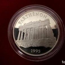 Monedas antiguas de Europa: FRANCIA. MONEDA DE PLATA DEL PARTHÉNON DE ATENAS GRECIA 1995 EDICION LIMITADA. 100 FRANCOS 15 EUROS. Lote 107786699