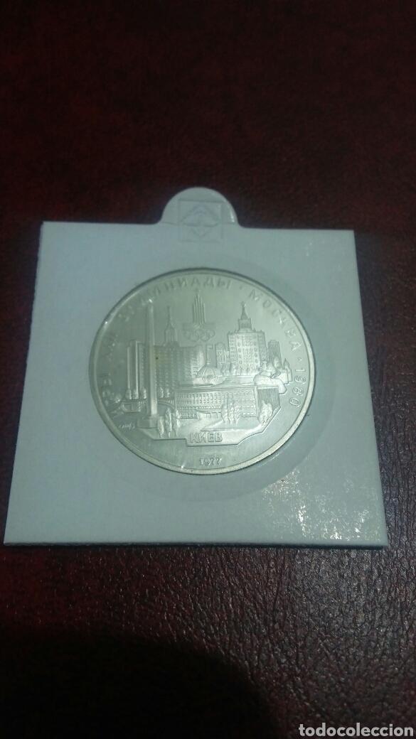 MONEDA PLATA RUSIA 5 RUBLOS 1977 (Numismática - Extranjeras - Europa)