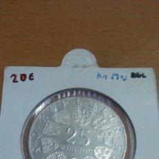 Monedas antiguas de Europa: MONEDA PLATA AUSTRIA 25 SHILLING 1968. Lote 108787868