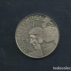 Monedas antiguas de Europa: PORTUGAL 200 ESCUDOS 1991. COLOMBO E PORTUGAL. Lote 146939906