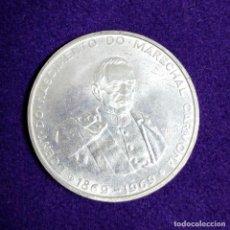 Monedas antiguas de Europa: MONEDA DE PLATA DE PORTUGAL. 50 ESCUDOS. CARMONA. 1969. SIN CIRCULAR. SILVER. . Lote 116471470