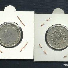 Monedas antiguas de Europa: PLATA SUECIA KRONA 1946. 7 GRAMOS DEL 0,400. Lote 136525694
