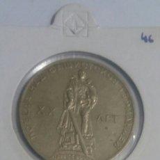Monedas antiguas de Europa: MONEDA RUSIA A CATALOGAR. Lote 111846915