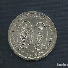Monedas antiguas de Europa: PORTUGAL 200 ESCUDOS 1996. ALIANZA PORTUGAL-REINO DE SIAO. Lote 112224867