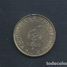 Monedas antiguas de Europa: PORTUGAL 25 ESCUDOS 1984. ABRIL 1984. Lote 112226491