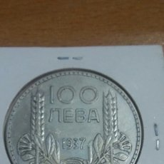Monedas antiguas de Europa: BULGARIA PLATA 100 LEVA 1937 XF KM45. Lote 113557890