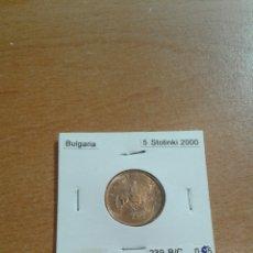 Monedas antiguas de Europa: BULGARIA 5 STOTINKI 2000 SC KM239. Lote 114614574
