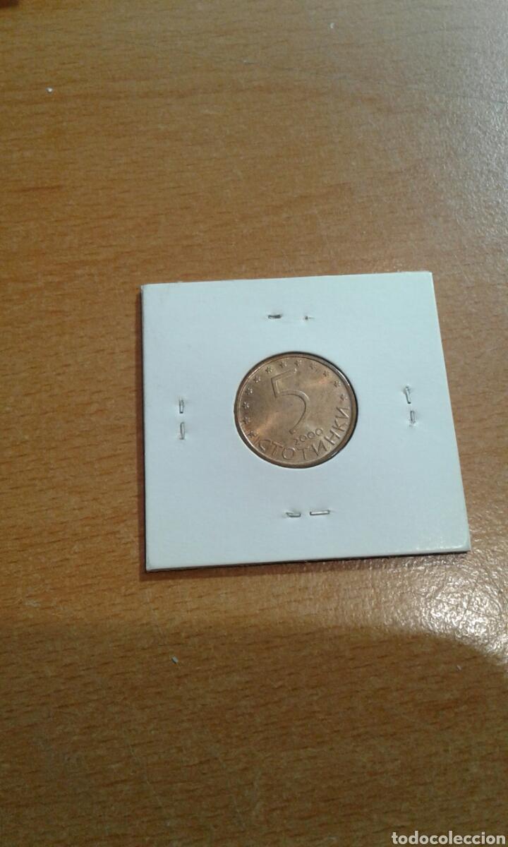 Monedas antiguas de Europa: Bulgaria 5 stotinki 2000 sc km239 - Foto 2 - 114614574