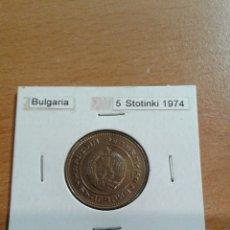 Monedas antiguas de Europa: BULGARIA 5 STOTINKI 1964 SC KM86. Lote 114616147