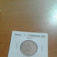 Monedas antiguas de Europa: GRECIA 5 DRACHMA 1978 EBC KM118. Lote 115200390